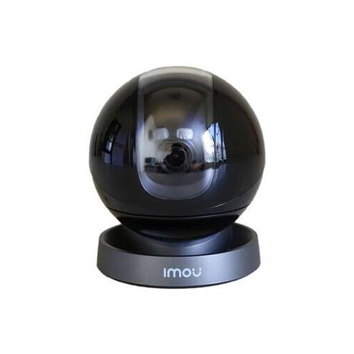 Camera IP 1080P Imou Ranger Pro A26HP