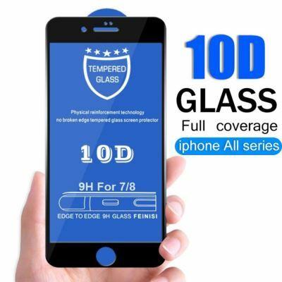Combo 5 MIẾNG - Cường lực iPhone 7Plus | 8Plus 10D Full Màn hình - Siêu bền