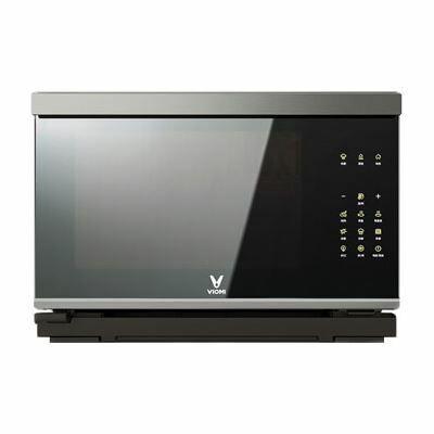 Lò vi sóng Viomi VSO2802 28 lít